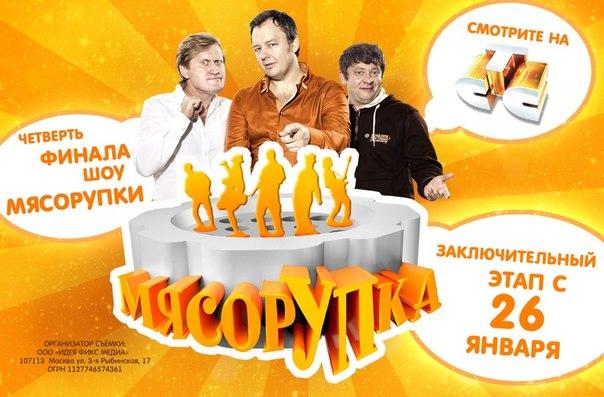 программа передач на стс на завтра красноярск