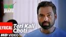 Teri Kaali Choti Lyrical   NANU KI JAANU   Abhay Deol   Patralekhaa   Navraj Hans   Yashraaj Kapill