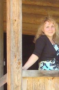 Анна Былёва, 27 марта 1984, Санкт-Петербург, id106783398