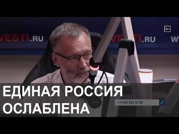 У ЛДПР и Справедливой России появился шанс выступить лучше, чем обычно на региональных выборах