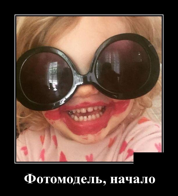 http://pp.userapi.com/c846220/v846220622/14cc26/Lfhgle5CbLo.jpg