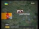 """Терористи незаконної """"ДНР"""" розстріляли дев'ятнадцятирічну дівчину"""