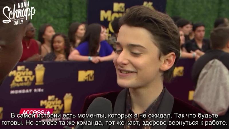 Русские субтитры › интервью для «Access» на ковровой дорожке премии «MTV Movie TV Awards» › 18 июня
