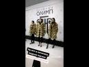 Показ: «Мягкое золото России»🔝