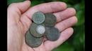 Находки,монеты и средневековое серебро!.Поиск золота в лесу