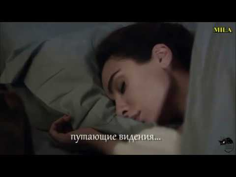 Ferhat Asli - Sleep, sugar (Siyah Beyaz Ask)