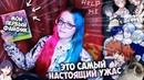 МОЙ ПЕРВЫЙ ЯОЙНЫЙ ФАНФИК В 12 ЛЕТ