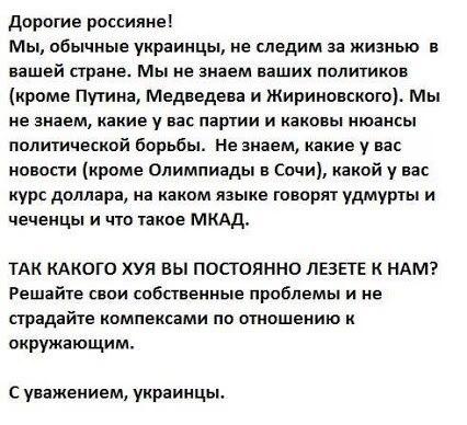 Чубаров считает депутатов Госдумы РФ в Крыму провокаторами - Цензор.НЕТ 4317