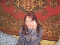 Екатерина Юдина, 1 августа 1993, Коксовый, id183732769