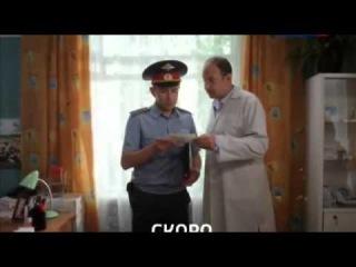 Земский доктор 4. Возвращение - 8 серия (2013) Сериал «Земский доктор [4 сезон]» смотреть онлайн