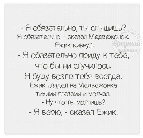 http://cs635102.vk.me/v635102666/b017/YMZTRuCAUCY.jpg