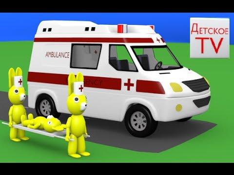 Грузовик Тема и скорая помощь. Заболел зайчик, нужно ему помочь. Мультфильм для маленьких.