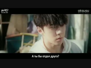 [WAO рус.саб] Dokgo: Rewind/Докко: Перемотка Эп. 10