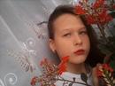 Лиза Худая фото #24