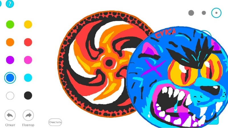 Shuriken \ Werewolf VIP custom skin DRAW AGARIO \ creating best the skin