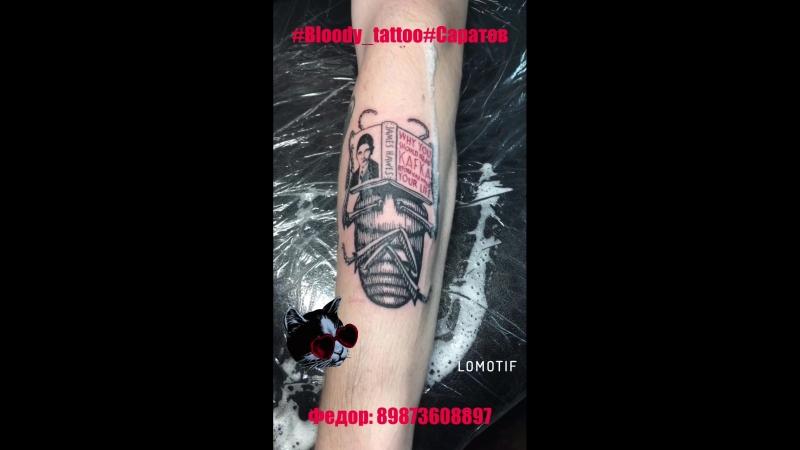 Bloody_tattoo Саратов Tattoo