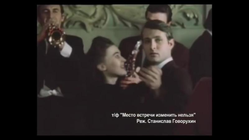 Трезвый Образ Жизни - фильм о том, как завязали с алкоголем знаменитости (Технология спаивания – фильм 2012 года)
