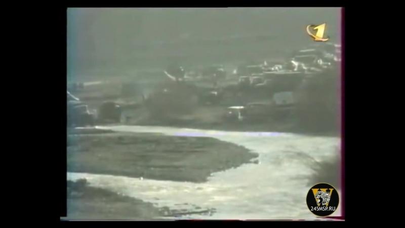 Чечня. 15 Гв. МСП (2000г.) Шатой