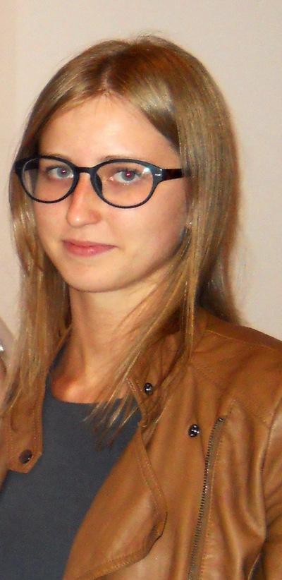 Тамила Козленко, 27 февраля 1992, Днепропетровск, id18202741