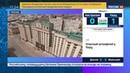 Новости на Россия 24 • Новый законопроект в ГД: священники в храме не должны считаться работниками