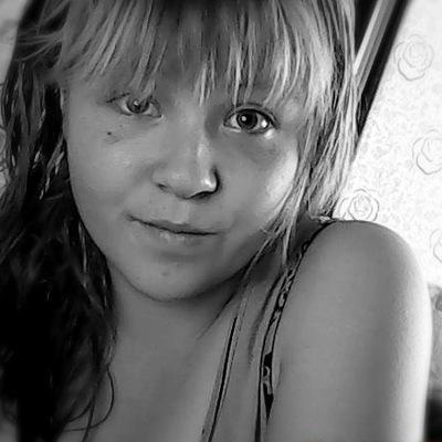 Тамара Выборова, 2 февраля 1999, Донецк, id207978660