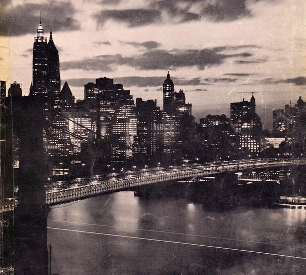 Ночной Нью-Йорк. 1956 г.США
