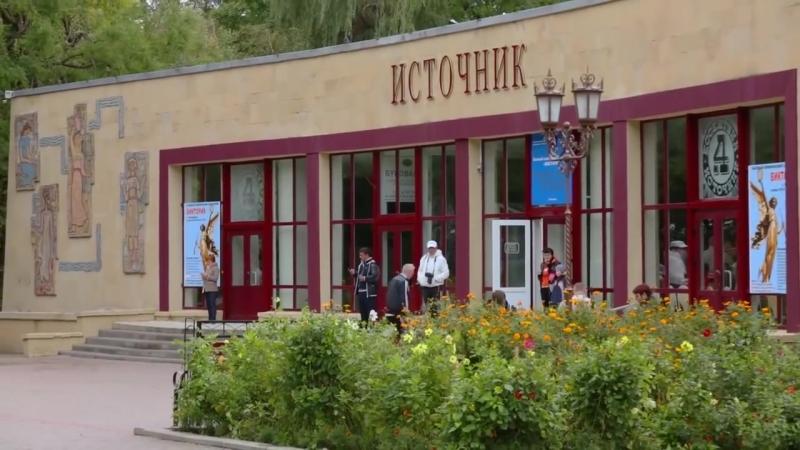 Информационный фильм о городе-курорте Ессентуки