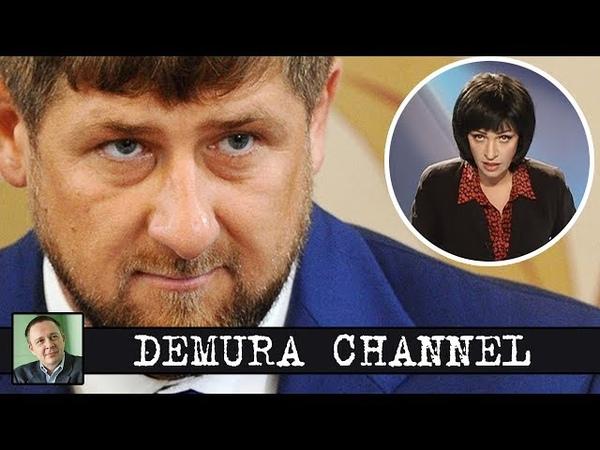 Мария Лондон - Правдиво и без страха про Рамзана Кадырова