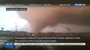 Новости на Россия 24 Жертвами урагана в Италии стали два человека