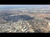 Взлёт. Аэропорт Бен Гурион. Тель Авив. Израиль. 10 октября 2018г.