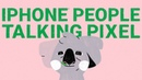 IPhone People Talking Pixel 2 Hannah talks Google Assistant