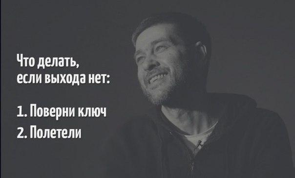 https://pp.vk.me/c543103/v543103565/6fe4/so1C3pUGOMA.jpg