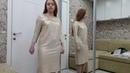 Трикотажное платье для женщины цвет бежевый размер 44 артикул 521163