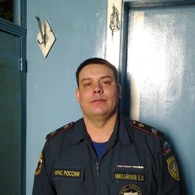Евгений Михайлов, 22 июня 1980, Брест, id205015416