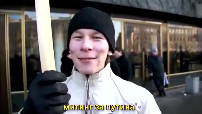 Сторонники Путина_ бомжи шизики сектанты алкаши неадекваты. 2017. Путин надоел.