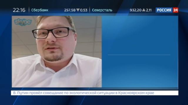 Новости на Россия 24 • Список Титова обнародован: кто из беглых бизнесменов хочет покинуть Великобританию