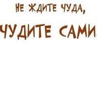 Максим Тендерес, 7 августа 1995, Николаев, id51414173