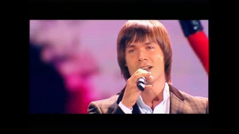 Золотой граммофон - 2009