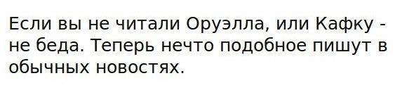 https://cs7058.vk.me/c7004/v7004765/c686/Jw_TFyfycL0.jpg