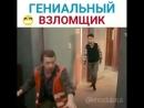 Слесарь 80lvl