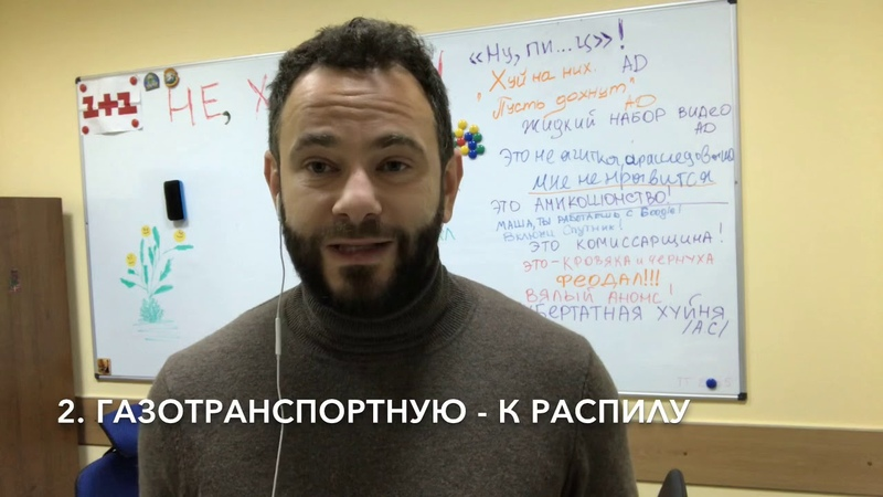 Российские родственники Порошенко и другие субъективные итоги 18 декабря Дубинизмы
