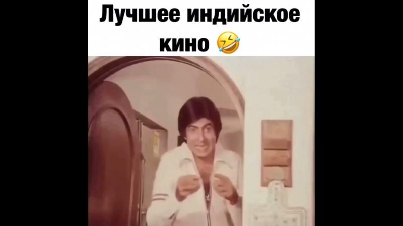 Индиское кино))