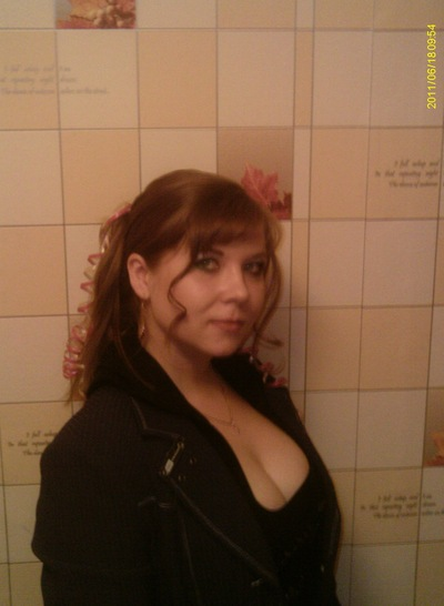 Наталья Булушева, 4 мая 1990, Комсомольск-на-Амуре, id192574080