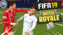 Приколы в FIFA 19   WDF 130   FIFA BATTLE ROYALE!