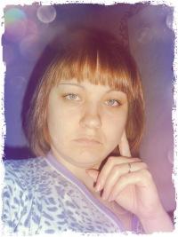 Елена Митина-Соломенная, 9 февраля 1989, id173984028