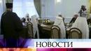 Синод Русской православной церкви проводит заседание в Минске.