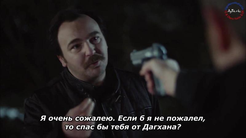 Olene Kadar_4 серия_Йылмаз и Фахри_(рус.суб.)