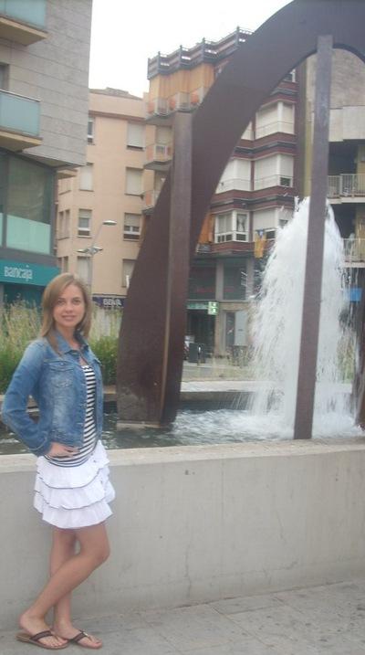 Кристина Кравчук, 27 октября 1992, Киев, id23423761