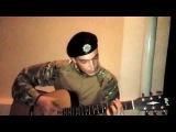 Солдат співає_пісню під гітару_Армія з народом України !!!
