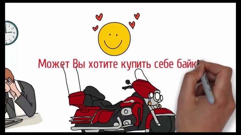 BINOM binom-corp.com дудл ролик реклама СТАВКИ НА СПОРТ и ПАССИВ